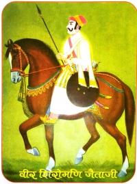 Rao Jaita Ji