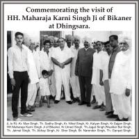 H.H Maharaja Karni Singh Ji of Bikaner visiting Dhingsara.