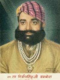 Rawat Nirbhay Singh Ji