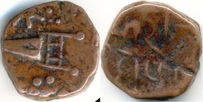 Devgadh Baria State Coin