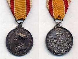 Hirtak Mahotsava Medal (1875-1935) Diamond Jubilee Medal (1875-1935) issued for the diamond jubilee in 1935 of Maharaja Sir Sayaji Rao III Gaekwar
