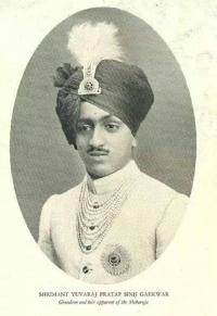Shrimant Yuvraj Pratap Singh Gaekwar