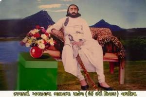 Chotte shivaji Darabar saheb shree Amra Bhan wala