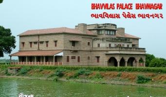 Bhav Vilas Palace - Residence of Shivbhadrasinhji Gohil