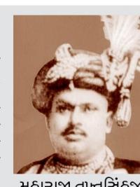 Maharaja Takhtsinhji