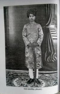 Raja Pratap Singhji of Bidasar