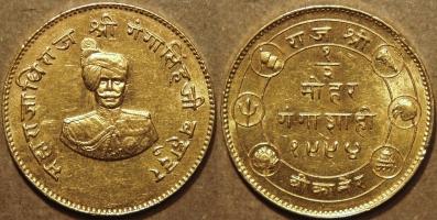 Ganga Singh - Gold half mohur, VS 1994