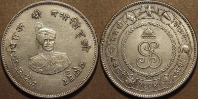 Ganga Singh Silver rupee, VS 1994