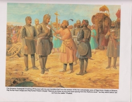 Rajkumar Padam Singhji as depicted in Bikaner War Paintings by AH Muller