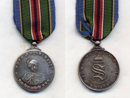 Sadul Singh Accession Medal 1943 for the accession to the throne of Lieutenant-General H.H. Maharaja Shiromani Sadul Singhji Bahadur