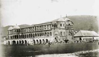Rangmahal