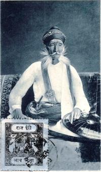 HH Maharao Maharaja Shri Ram Singh ji Bahadur of Bundi