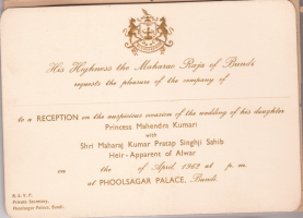 Wedding invitation from Raja Shri BAHADUR SINGHJI Bahadur for the wedding of his daughter Mahendra Kumari