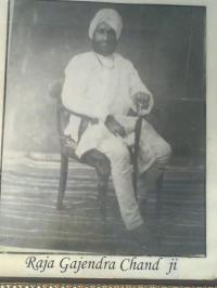 Raja Gajender Chand Ji