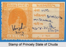 Stamp of Chuda State