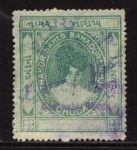 Stamp in the name of Thakur Saheb Bahadur Singh ji