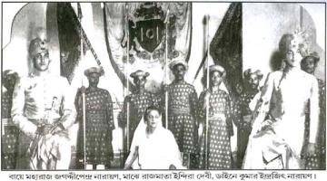 Maharaja Jagaddipendra Narayan, Rajmata Indira devi, Kumar Indrajit Narayan (H.H. Brother)