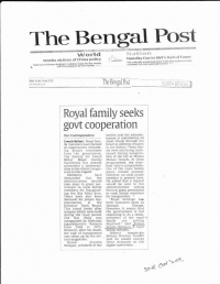 Newspaper, Related to present status of Cooch Behar Royal Family