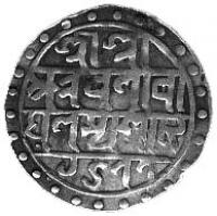 Silver Coin of Maharaja Nara Narayan