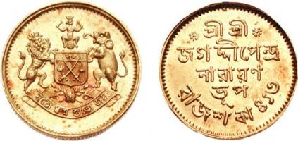 Golden Coin of Maharaja Jagaddipendra Narayan Bhup Bahadur