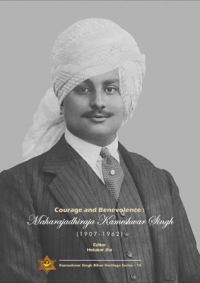 Maharajadhiraja Sir KAMESHWAR SINGH Bahadur