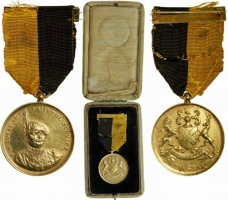Medals of Datia State