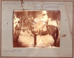 Rao Saheb Mod Singh Ji