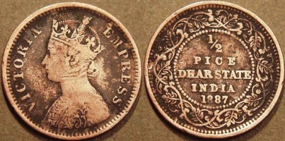 Anand Rao III (1860-98) in name of Victoria Empress: Copper 1/2 Pice Coin
