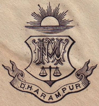 Personalized Emblem for one the Heads of Royal House of Dharampur
