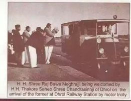 H.H. Thakore Saheb Shree Chandrasinhji at Dhrol Railway Station to welcome H.H. Shree Raj Bawa Meghrajji by motor trolly