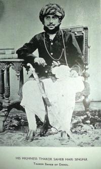 Hh Thakur Saheb Hari Sinhji