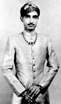 HH Maharawal Shri MAHIPAL SINGH II Bahadur