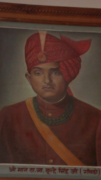 Thakur Duleh Singh ji