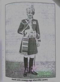 Colonel Thakur Jeoraj Singhji of Harasar