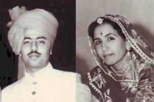 Maharaj Dalpat Singhji Idar and Rani Sajjan Kumari