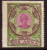 Stamp of Maharaja Shri HIMMAT SINGHJI Sahib Bahadur