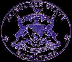 Emblem of Jaisalmer State
