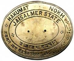 Hukumat Nokh of Jaisalmer State