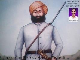 Rawat Dolat Singh