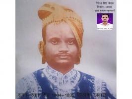 Rawat Ratan Singh