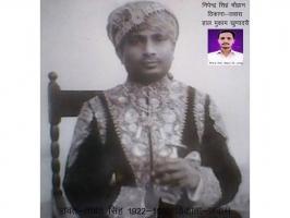 Rawat Takhat Singh