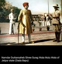 Darbar Shri SURAG WALA MULU WALA
