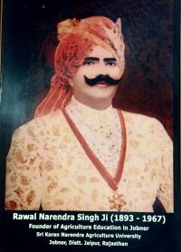 Rao Bhadur Rawal Narendra Singh Ji
