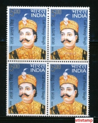 Stamp in the name of Lal Pratap Singh - Issued 17-12-2009