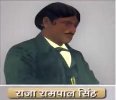 Raja Rampal Singh