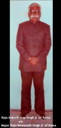 Raja Indra Pratap Singh Ji