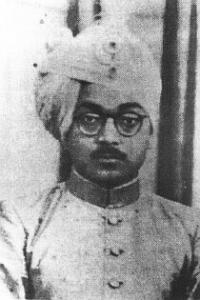 Maharajadhiraj BHANU PRATAP DEO