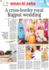 News cutting in Pakistani Newspaper for Kumari Padmini's upcoming wedding