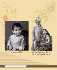 Raja Birendra BahaDur Singh & Rani Padmavati Devi