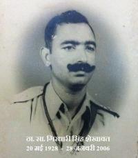Thakur Saheb Girdhari Singh Ji